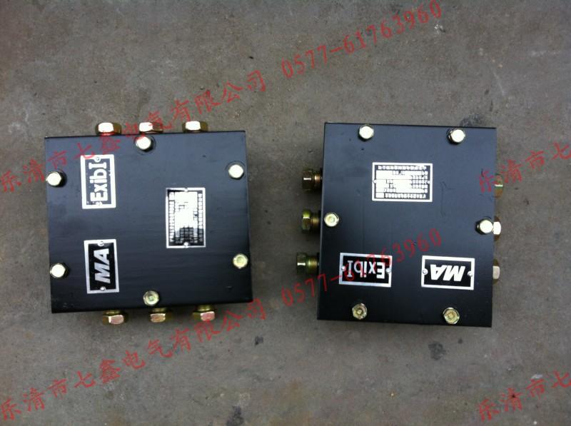 jhh-10防爆接线盒 矿用接线盒 6通10对电话分线箱