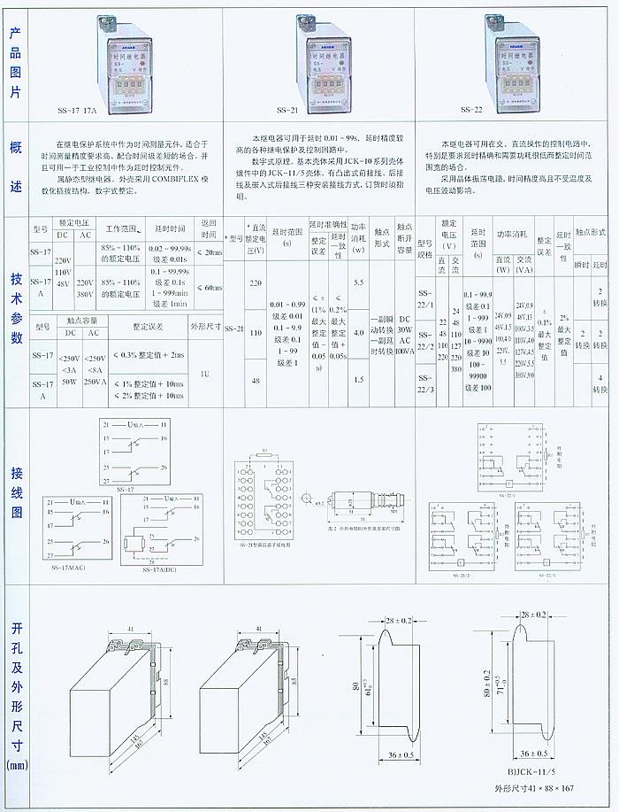 twt调速器电路原理图