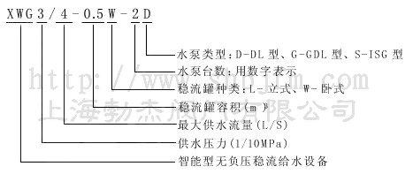 无负压供水设备型号说明