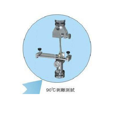 sg-305fpc柔性电路板剥离强度试验机用途:用于覆铜板,印制电路板之