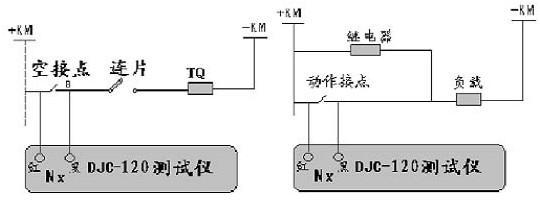 微机继电保护测试仪kj660;