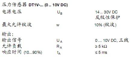 1,概述, (1),简述 dt1型压力传感器,是全桥式簿膜压力应变型测量器件.