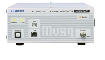 MSG-3101GPS信号发生器的产品特点以及价格报表