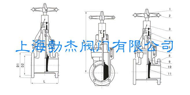 信号闸阀结构图