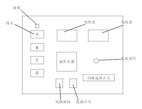 接地线成组直流电阻测试仪使用方法-技术文章-上海业