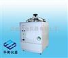 YX-280-IYX-280-I台式蒸汽灭菌器