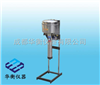 GZ-5L/H、GZ-10L/HGZ-5L/H、GZ-10L/H、GZ-20L/H座挂两用电热蒸馏水器