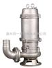 JYWQ自动搅匀污水泵