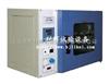 GRX-9203A高温灭菌箱