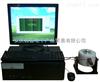 AWA6128V型接触式送话器测试仪、频率范围:0.5 Hz~5 kHz、测量量程:-20 dB、0 dB