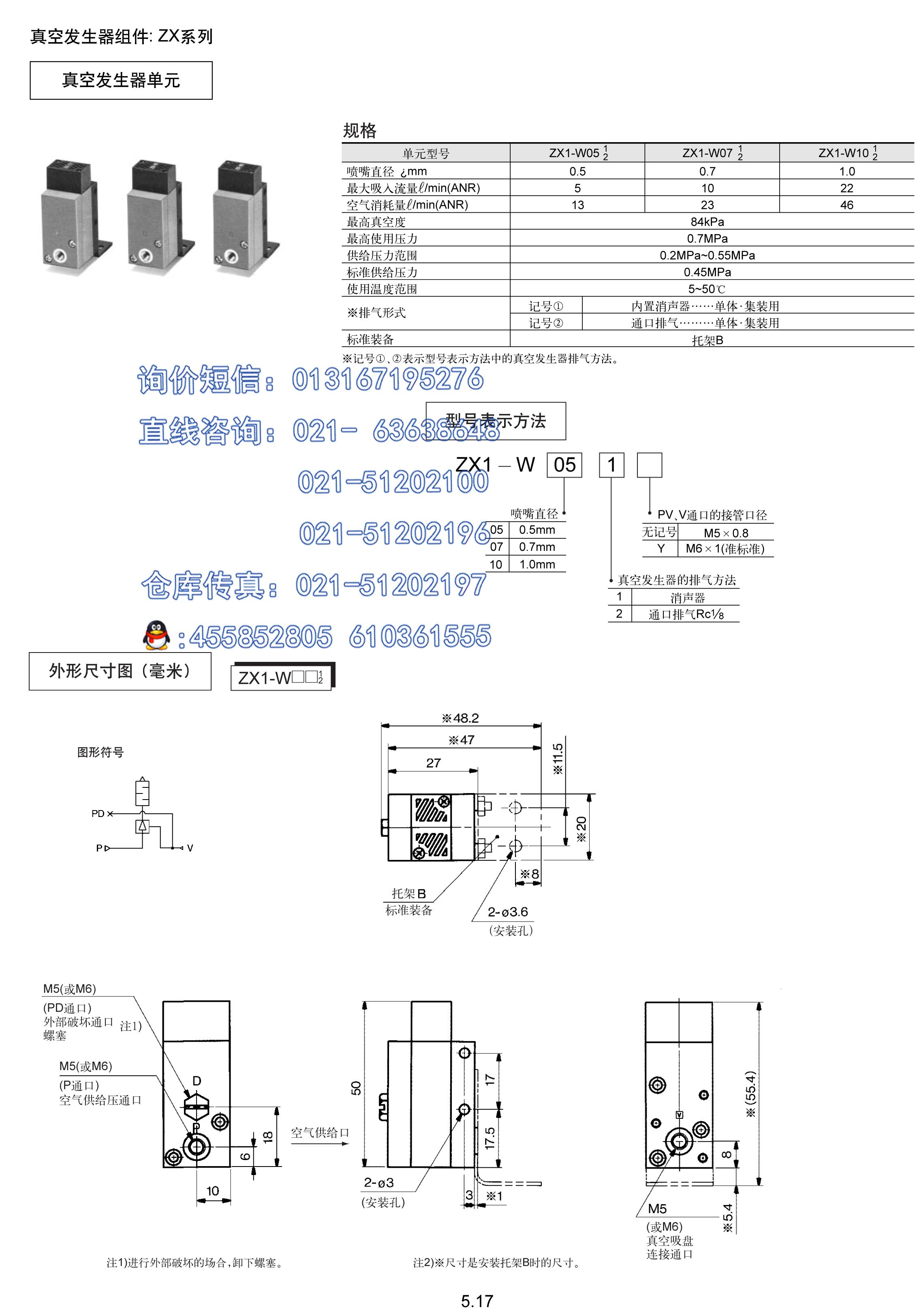 海尔g80718b12s
